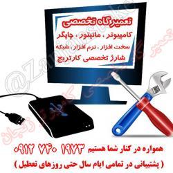 کانال زنجان استوک - کارکرده و نو