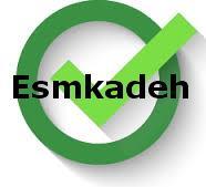 کانال Esmkadeh