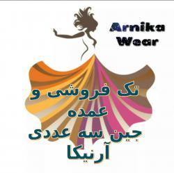 کانال Arnika wear