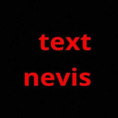 کانال Text nevis