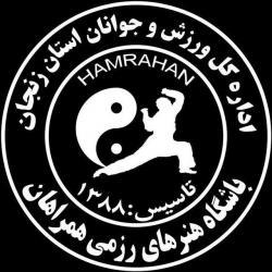 کانال hamrahanrazm