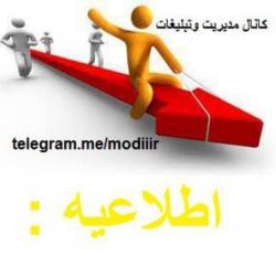 کانال درویش زاده |مدیریت و تبلیغات