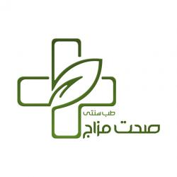 کانال کلینیک طب سنتی صحت مزاج