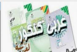 کانال عربی 100بادبرین