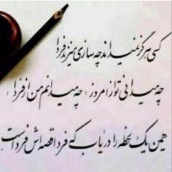 کانال دل نوشته ها