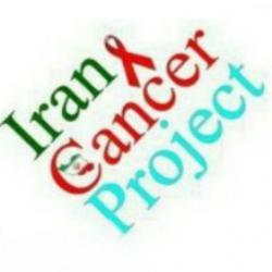 کانال پروژه ملی سرطان