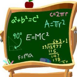 کانال فیزیک_ریاضی