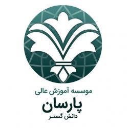 کانال آکادمی علوم و صنایع غذایی پارسان
