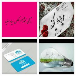 کانال طراحی و گرافیک بوسیله فتوشاپ
