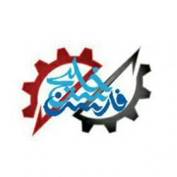 کانال CAD_pishroSanat