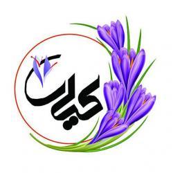 کانال زعفران کیان قائنات