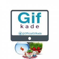 کانال گیفکده Gifkade