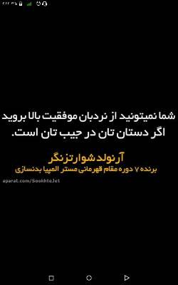 کانال انگیزشی محمد منصوری