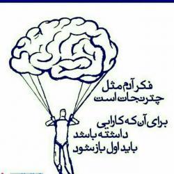 کانال روش کنترل ذهن