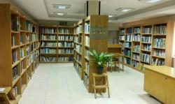 کانال کتابخانه محیط زیست اصفهان