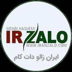 کانال ایران زالو دات کام