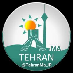 کانال تهران ما