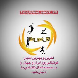 کانال live_sport_24
