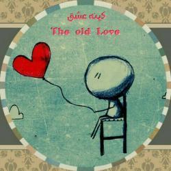 کانال ❤ کهنه عشق ❤