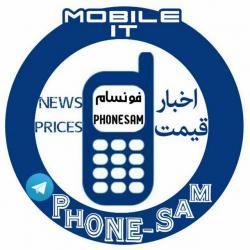 کانال فونسام | phonesam