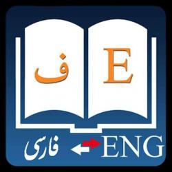 کانال Persian English learners