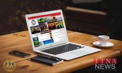 کانال شبکه خبری ایتنانیوز