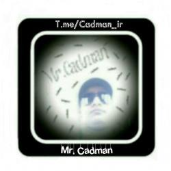 کانال کـَدمـَن | Cadman