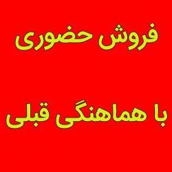 کانال پوشاک مجلسی پرنسس