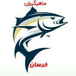 کانال ماهیگیران خرسان