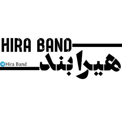 کانال Hira Band