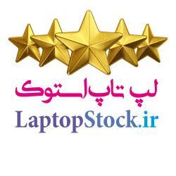 کانال لپ تاپ استوک