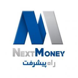 کانال NextMoney