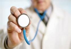 کانال مجله سلامتی پلاس