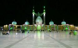 کانال تشرف قرآن حدیث امام