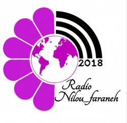 کانال رادیو نیلوفرانه