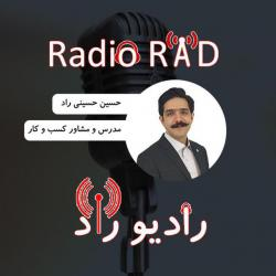 کانال رادیو راد