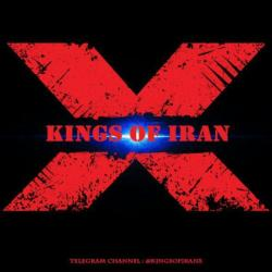 کانال Kings OF IRAN X