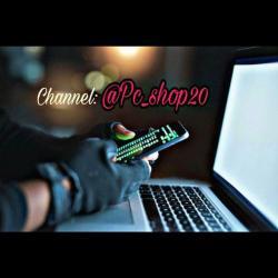 کانال Pc Shop20