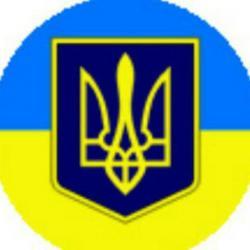 کانال مسافرتی و مهاجرتی اوکراین