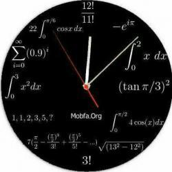 کانال ریاضی را قورت بده