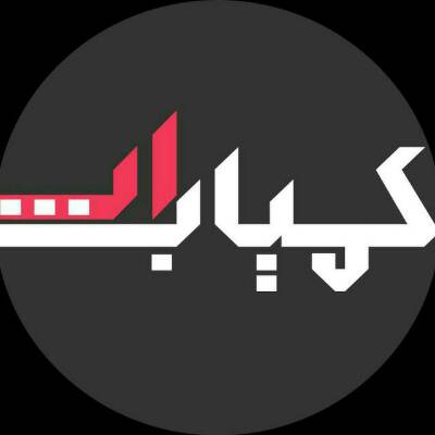 کانال kamyabapp