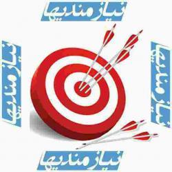 کانال بازار ونیازمندی سنندج