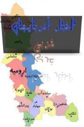 کانال اذربایجان west news