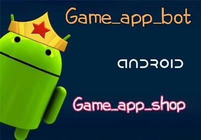 کانال Game_app_shop