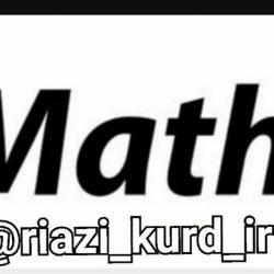 کانال Riazi_kurd_ir