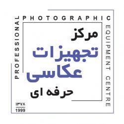 کانال مرکز تجهیزات عکاسی حرفه ای