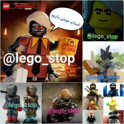 کانال LEGO®_STOP_CLUB