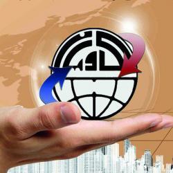 کانال بازرگانی اقتصاد کاویان