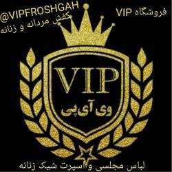 کانال VIPFROSHGAH