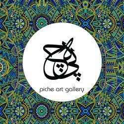 کانال •پیــچه•Piche